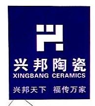 柳州市良助贸易有限责任公司 最新采购和商业信息