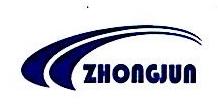 上海忠军工贸有限公司 最新采购和商业信息