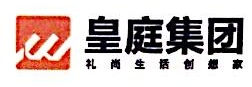 重庆皇庭九龙珠宝产业开发有限公司