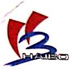 宁波海伯机械工具有限公司 最新采购和商业信息