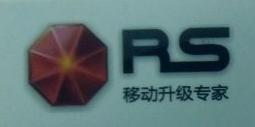 红石阳光(北京)技术有限公司