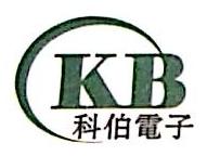 深圳市科伯电子有限公司 最新采购和商业信息