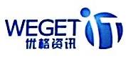 东莞市优格计算机服务有限公司