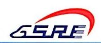 定南国盛铁路实业有限公司 最新采购和商业信息