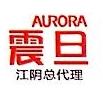 江阴市明学科技有限公司 最新采购和商业信息