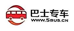 广州悦行旅行社有限公司 最新采购和商业信息