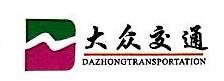 上海大众汽车俱乐部有限公司 最新采购和商业信息
