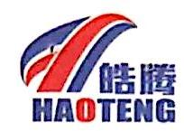 杭州皓腾汽车用品有限公司 最新采购和商业信息