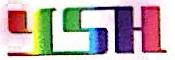 东莞印山红印刷制品有限公司 最新采购和商业信息