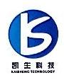 江门市凯生工程塑料有限公司 最新采购和商业信息