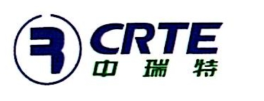 云南中瑞特通讯技术有限公司