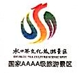 长兴永茗建设发展有限公司 最新采购和商业信息