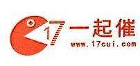 广州云托网络科技有限公司 最新采购和商业信息