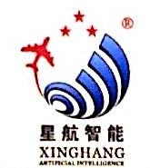 深圳市星航智能科技发展有限公司 最新采购和商业信息