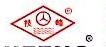浙江省黄岩服装机械厂 最新采购和商业信息