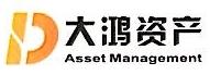 上海大鸿资产管理有限公司 最新采购和商业信息