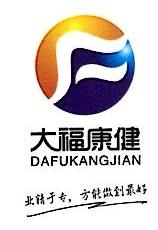 江西大福医疗科技股份有限公司 最新采购和商业信息