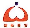 上海曙新科技开发有限公司 最新采购和商业信息
