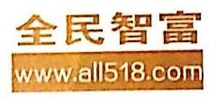 深圳前海汇金智富投资有限公司 最新采购和商业信息