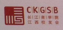 江西建信金牛投资管理有限公司 最新采购和商业信息