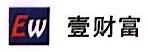 深圳市壹财富投资有限公司