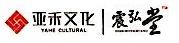 杭州亚禾文化发展有限公司 最新采购和商业信息