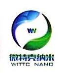 江苏微特克纳米科技有限公司 最新采购和商业信息