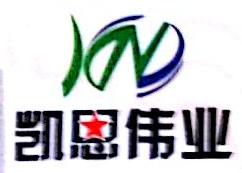 深圳凯恩伟业建材有限公司