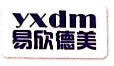 北京菲兰德科技有限公司