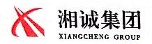 湖南省湘诚建设集团有限公司