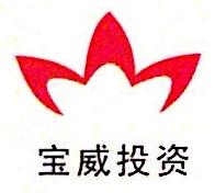 广西宝威投资有限公司 最新采购和商业信息
