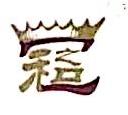南宁市冠之和贸易有限责任公司 最新采购和商业信息