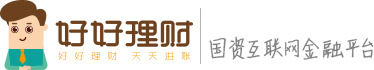 深圳市前海好彩金融服务有限公司 最新采购和商业信息