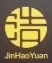 江西金浩元机电工程有限公司 最新采购和商业信息