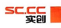 实创装饰工程(沈阳)有限公司 最新采购和商业信息