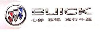 钦州君鼎汽车销售服务有限公司 最新采购和商业信息