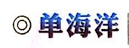 深圳市华一同创投资股份有限公司 最新采购和商业信息