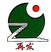 天津再发科技有限公司 最新采购和商业信息