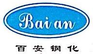 宁波市鄞州百安玻璃有限公司 最新采购和商业信息