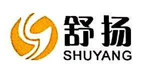昆明舒扬科技有限公司 最新采购和商业信息