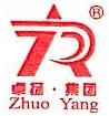 吉林省天润房地产开发有限公司 最新采购和商业信息