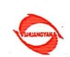 云南双雁工程造价咨询有限公司 最新采购和商业信息