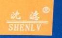 沈阳北泰滤清器制造有限责任公司 最新采购和商业信息