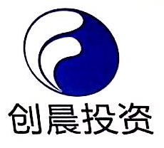 广州创晨投资管理有限公司 最新采购和商业信息