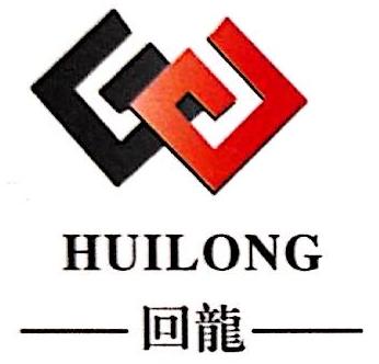广州回龙企业管理咨询有限公司 最新采购和商业信息
