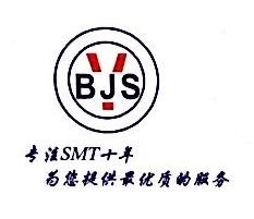 上海瑞鹤机电有限公司 最新采购和商业信息
