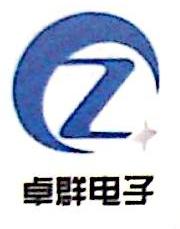 山西卓群电子科技有限公司 最新采购和商业信息
