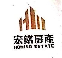 新乡宏铭房地产开发有限公司