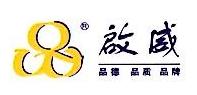 苏州启威电子有限公司 最新采购和商业信息