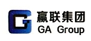 山东赢联易付信息技术有限公司 最新采购和商业信息